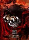 HELLSING 1[OVA]