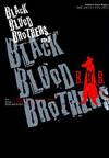 BLACK BLOOD BROTHERS ver.C 「BBB」公式コミックアンソロジー