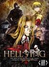 HELLSING 3[OVA]