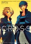 C-R-O-S-S -降臨の章- 聖討伐隊レイ&サキ3