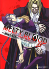 MELTY BLOOD 5